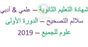 2019.06.22.13.25.06