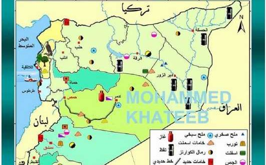 نماذج اجتماعيات تاسع سوريا 2021