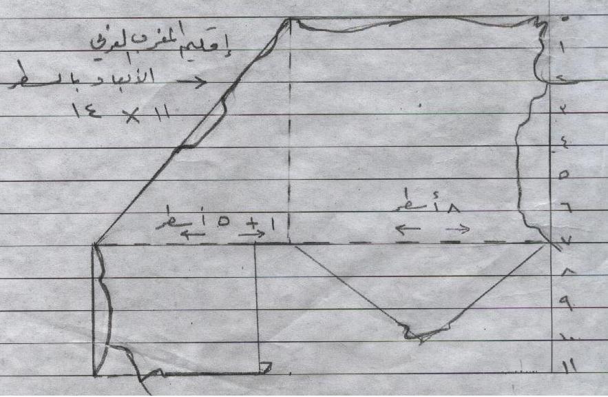 مخططات وخرائط الجغرافيا الثالث الثانوي الادبي - البكالوريا