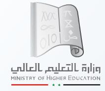 فتح باب التسجيل المباشر لحملة البكالوريا 2015 بوزارة التعليم العالي سوريا
