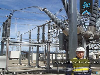 كلية هندسة الطاقة الكهربائية - معلومات لكل مهتم