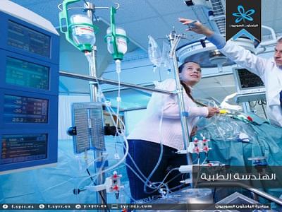 كلية الهندسة الطبية - معلومات لكل مهتم بالتسجيل بهذه الكلية