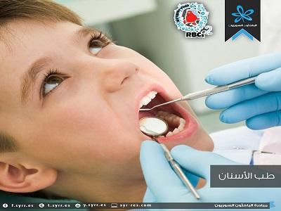 كلية طب الاسنان - معلومات لكل مهتم بالتسجيل بهذه الكلية