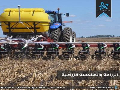 كلية الزراعة و الهندسة الزراعية - معلومات لكل مهتم بالتسجيل بهذه الكلية