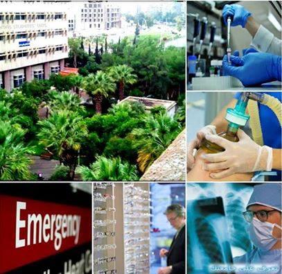 المعهد التقاني الطبي - معلومات لكل مهتم بالتسجيل بهذا المعهد