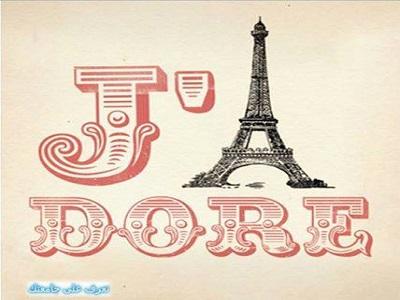 كلية الأداب اللغة الفرنسية - معلومات لكل مهتم بالتسجيل بهذه الكلية