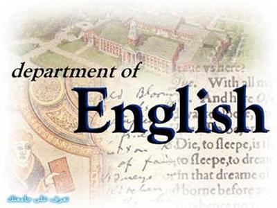كلية الأداب اللغة الانجليزية  - معلومات لكل مهتم بالتسجيل بهذه الكلية