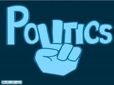 كلية العلوم السياسية - معلومات لكل مهتم بالتسجيل بهذه الكلية