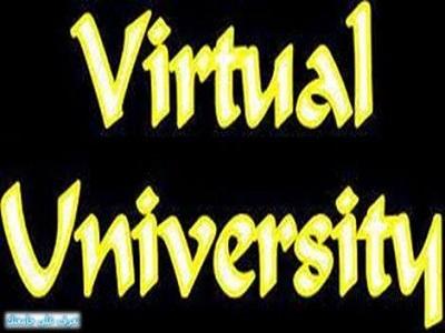 التسجيل على مفاضلة الجامعة الافتراضية السورية لفصل خريف 2017