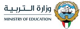 وزارة التربية الكويتية تعتمد نتائج الدور الثاني للصف الثاني عشر 2014