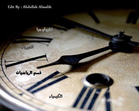 الترحيب بطلاب السنة الاولى رياضيات كلية العلوم جامعة دمشق