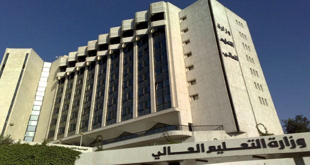 مجلس التعليم العالي يقر تسوية اوضاع بعض الطلاب في الجامعات الحكومية.
