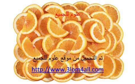 البرتقال وفوائده الصحية