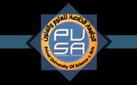 الجامعة الخاصة للعلوم والفنون