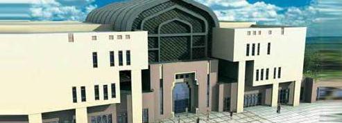 جامعة الاتحاد الخاصة
