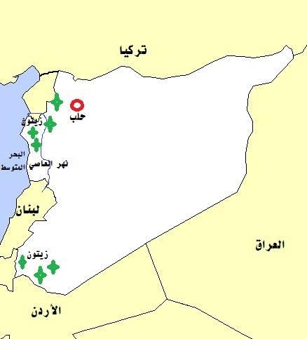 أسئلة الفحص الترشيحي مع الحل البكالوريا الحرة 2015-2016 في سوريا