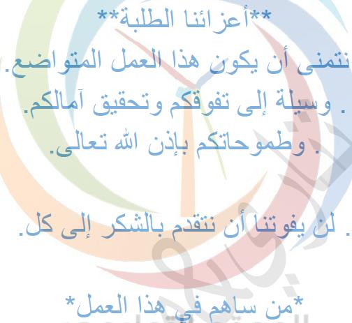 ملخص تاريخ الاسئلة الهامة البكالوريا الادبي سوريا