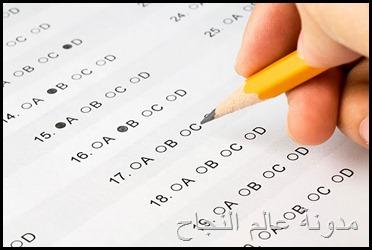 50 نصيحة لكل طالب يريد أن يسلك طريق النجاح و التفوق الدراسي نصائح دراسية