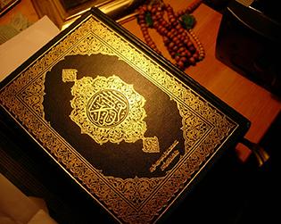 مذكرة اختبار في مادة القرآن الكريم للصف العاشر الفترة 3