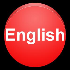مذكرة اختبار ثانية في الإنكليزي للصف الحادي عشر الفترة الثالثة