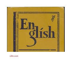 مذكرة اختبار في الإنكليزي ثانية للثاني عشر فترة 3