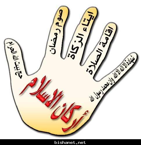 مذكرة اختبار في الإسلامية للصف العاشر فترة  ثالثة