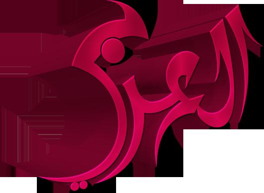 ورقة عمل في مادة اللغة العربية للثاني عشر فترة ثالثة