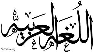 ملخص درس النداء لغة لعربية العاشر فترة ثانية