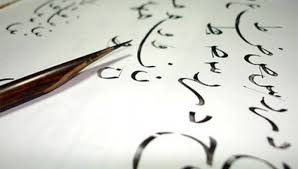 ورقة عملاسلوب القصر لغة عربية للصف ثاني عشر