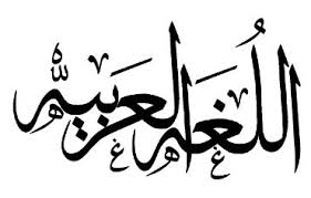 ورقة عمل عن درس الكناية لغة عربية صف حادي عشر علمي