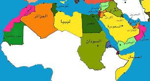 بحث عن مساحة الوطن العربي للصف الثاني عشر