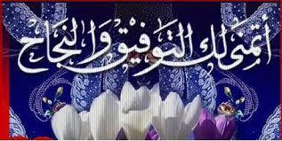 نموذج امتحان لمادة التربية الأسلامية للصف الثاني عشر مع أجاباته النموذجية