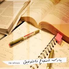 ورقة عمل لدرس (لا تخترني من فضلك) اللغة العربية للصف العاشر الفترة الثالثة