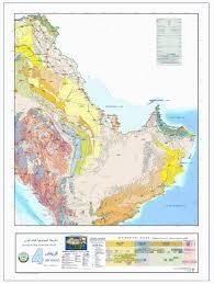 الخرائط الجيولوجية  في مادة الجيولوجيا لصف ثاني عشر علمي