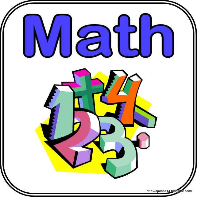مذكرة في قواعد الفترتين الثانية و الأولى في الرياضيات للثاني عشر