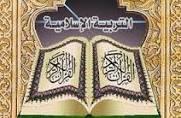 نموذج امتحان مع نموذج امتحان اجابة  مادة التربية الاسلامية صف حادي عشر علمي فترة ثالثة