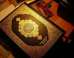 حل أسئلة كتاب مادة التربية الاسلامية صف حادي عشر فترة ثالثة