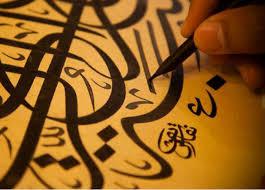 مذكرة فترة ثانية حادي عشر علمي وأدبي لغة عربية