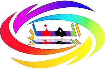 المنار في اللغة العربية للصف التاسع أ.علي الحاج علي