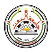اعلان مفاضلة دبلوم التأهيل التربوي في كلية التربية في حمص وتدمر