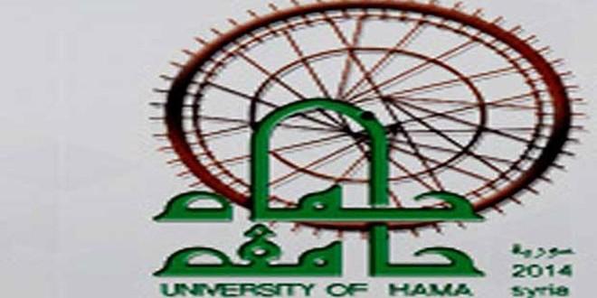 مقر كلية الهندسة المدنية في جامعة حماه - المقر المؤقت