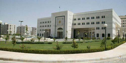 إعادة الجامعات الخاصة لمقرها الرئيسي في درعا خلال الفصل الدراسي الثاني للعام 2016/2017