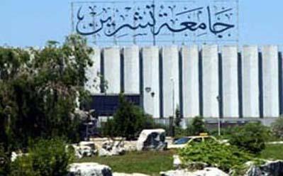 صدور مفاضلة فرز طلاب السنة التحضيرية للكليات الطبية بجامعة تشرين