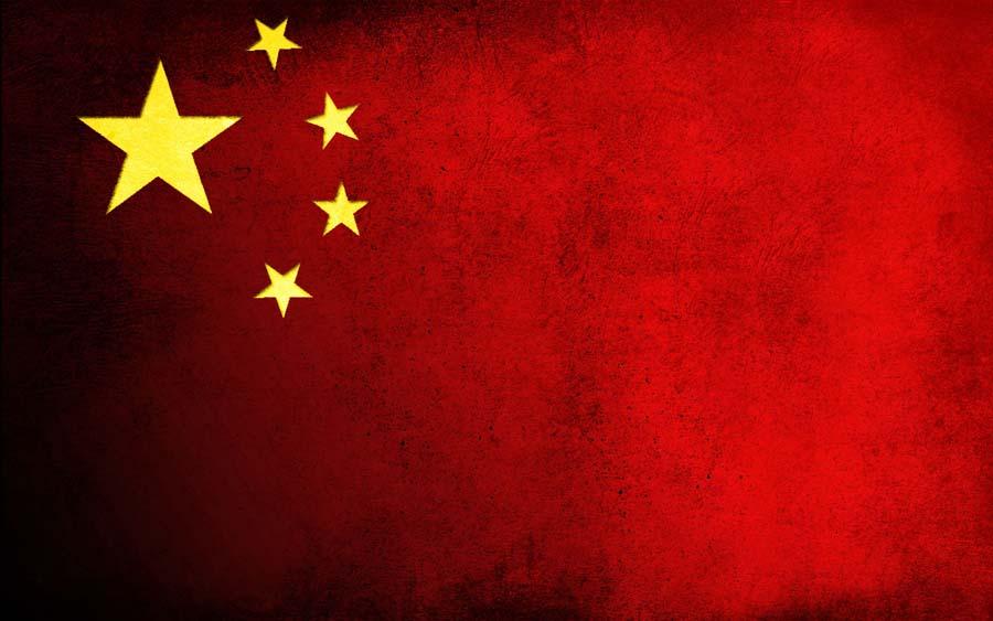 المنح التعليمية للدراسات العليا في الصين 2017-2018 ماجستير دكتوراه