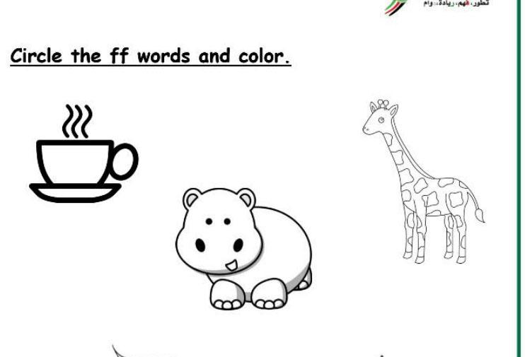 لتساعدي طفلك على التعلم نقدم لكي مذكرة الانكليزي الشاملة الجزء الثاني  لصف الاول في الامارات