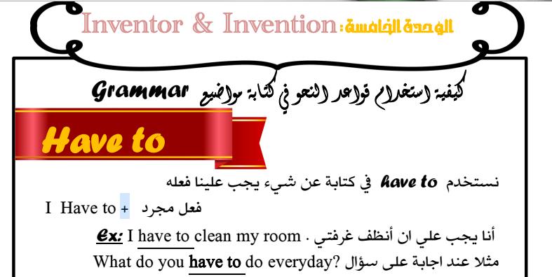 تدريبات الاختبار النهائي  للغة الانكليزية من وحدة 5 ل8 لصف رابع  في الامارات