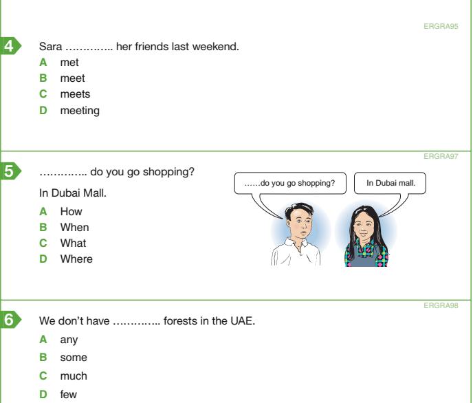 english reading sample test  الفصل الثاني لصف السابع  في الامارات