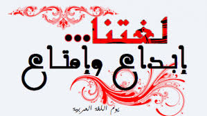 درس وقفة على الطلل (معدل ) مادة اللغة العربية الصف العاشر العام الفصل الدراسي الثاني