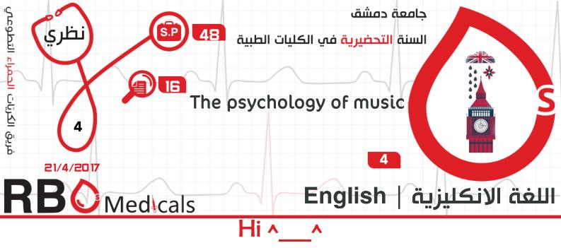 اللغة الانكليزية الملحق الرابع طلاب السنة التحضيرية في سوريا