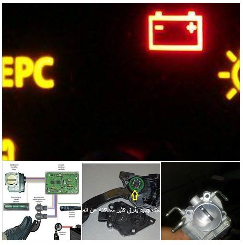 دعسة الوقود الكهربائية في السيارة